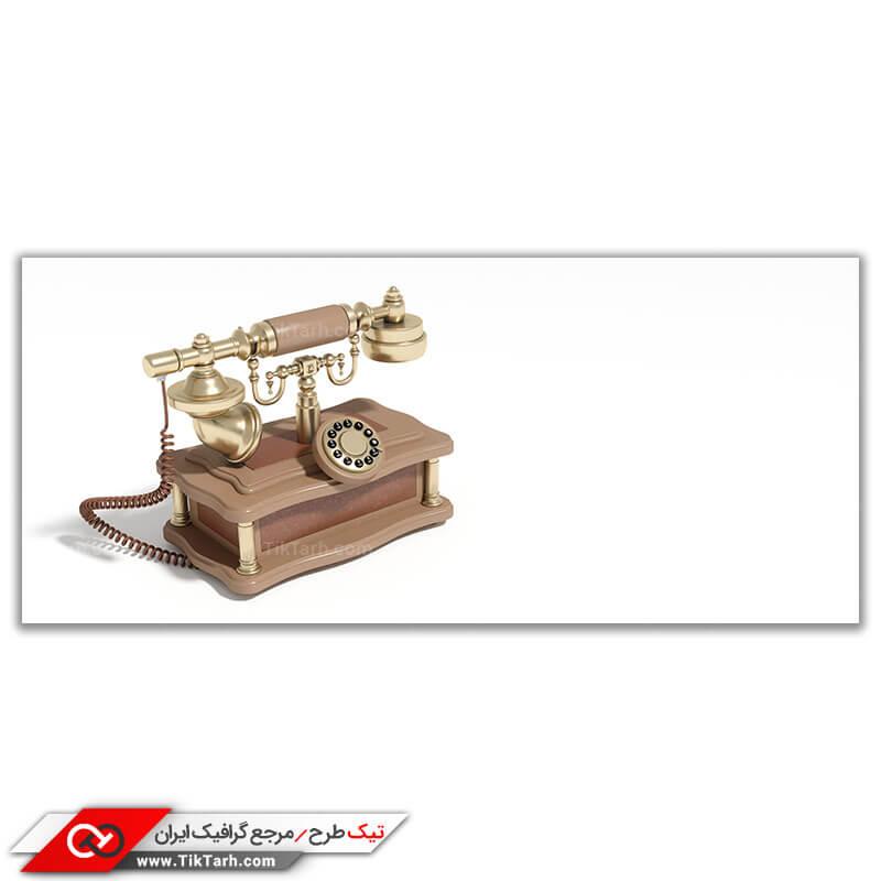 تصویر باکیفیت از تلفن قدیمی