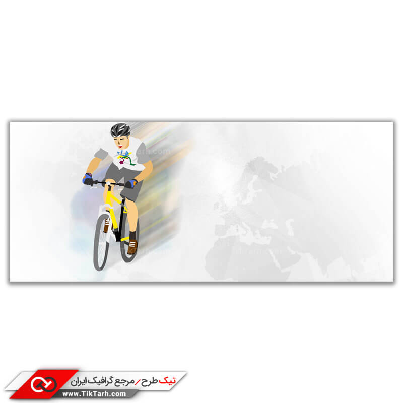 طرح لایه باز پس زمینه دوچرخه سواری