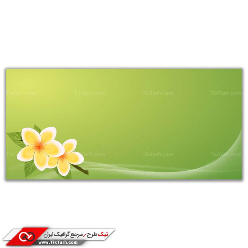 طرح لایه باز پس زمینه سبز با حاشیه گل های زرد