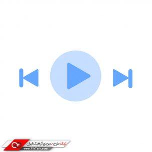 طرح دکمه های پخش موسیقی