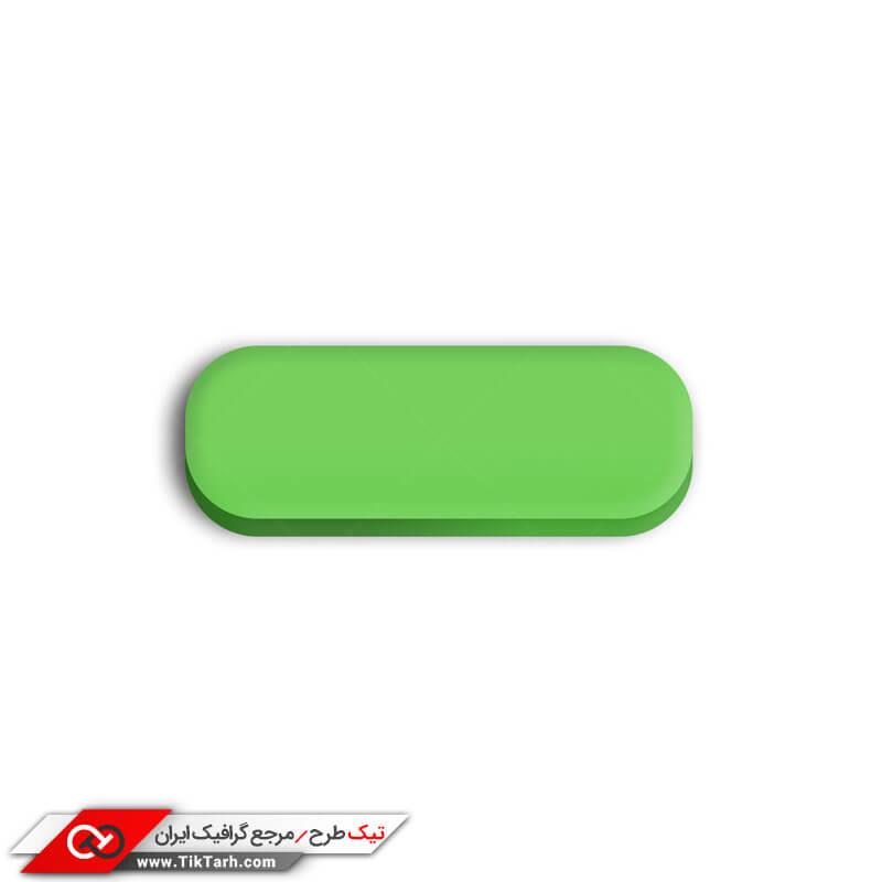 دانلود طرح لایه باز دکمه کادر نوشته سبز