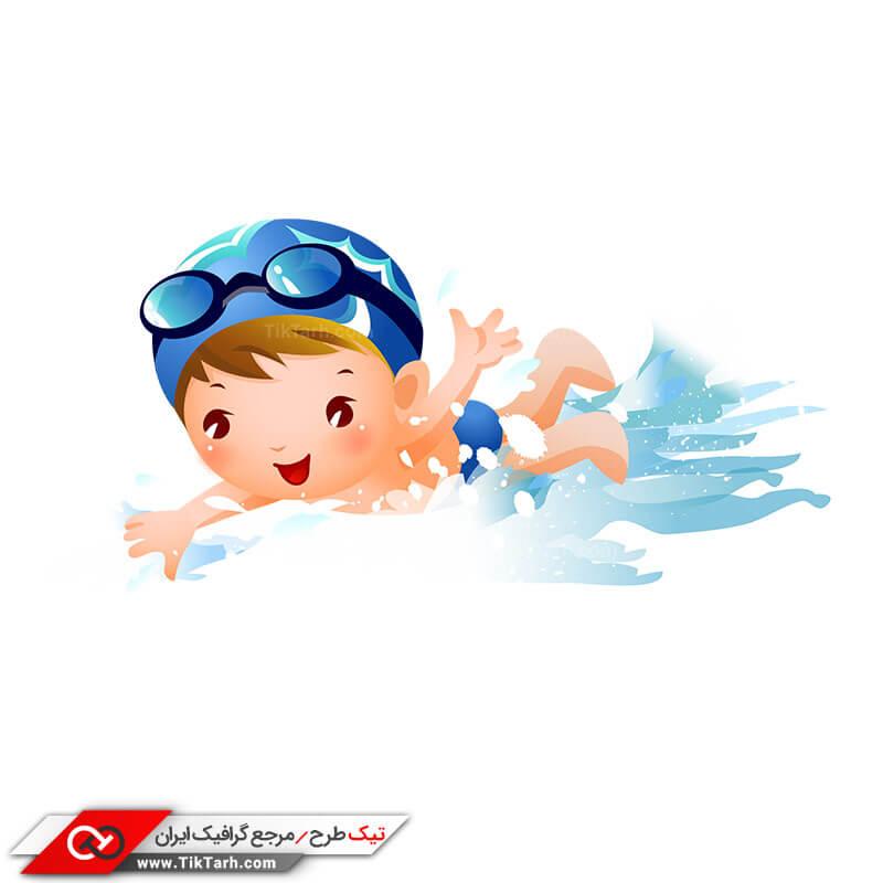 طرح کلیپ آرت کودک شناگر