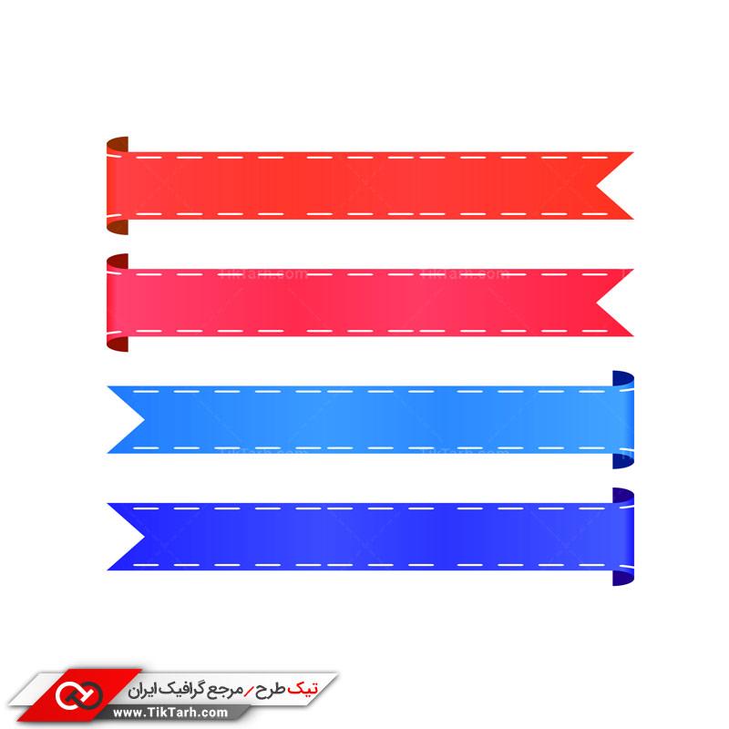طرح لایه باز نوارهای قرمز و آبی