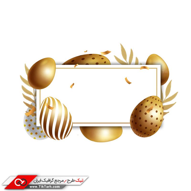 طرح لایه باز کادر تخم مرغ طلایی