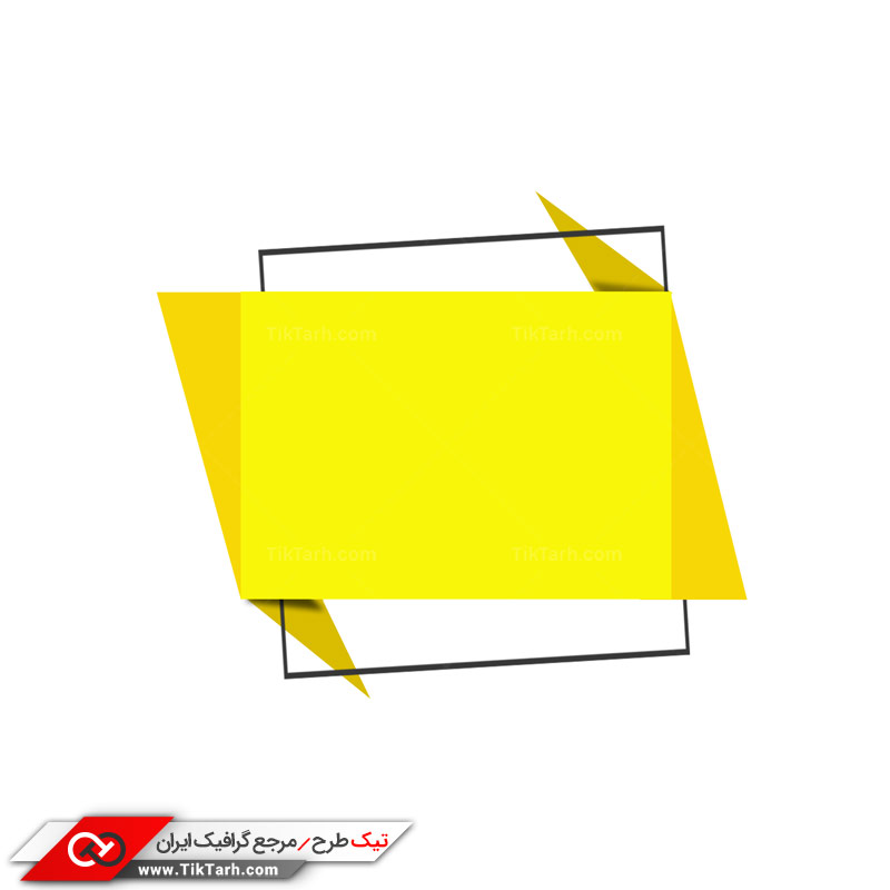طرح لایه باز کادر کاغذ زرد