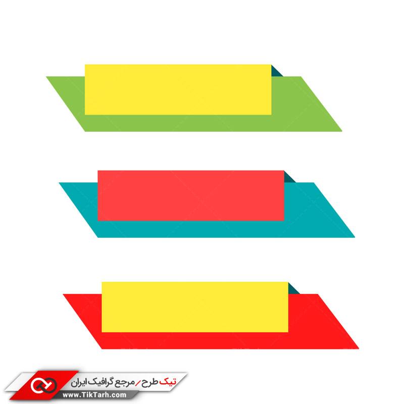 طرح لایه باز کادرهای کاغذی