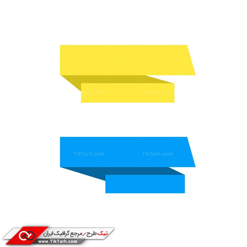 طرح لایه باز کادرهای کاغذی رنگی