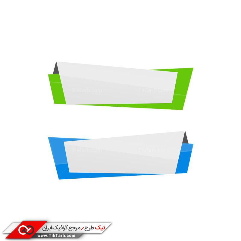 دانلود طرح لایه باز کادرهای کاغذی