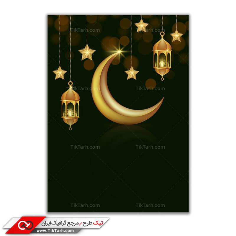 دانلود طرح مذهبی گرافیکی ماه مبارک رمضان