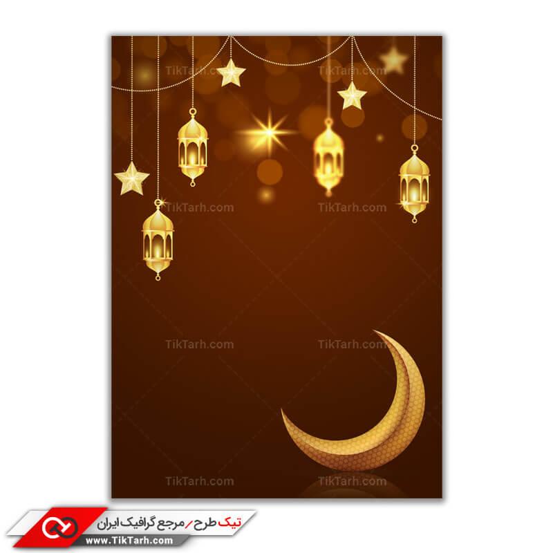 طرح مذهبی گرافیکی ماه مبارک رمضان