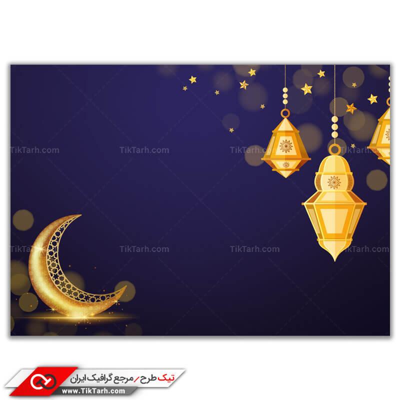 دانلود طرح مذهبی گرافیکی لایه باز ماه مبارک رمضان