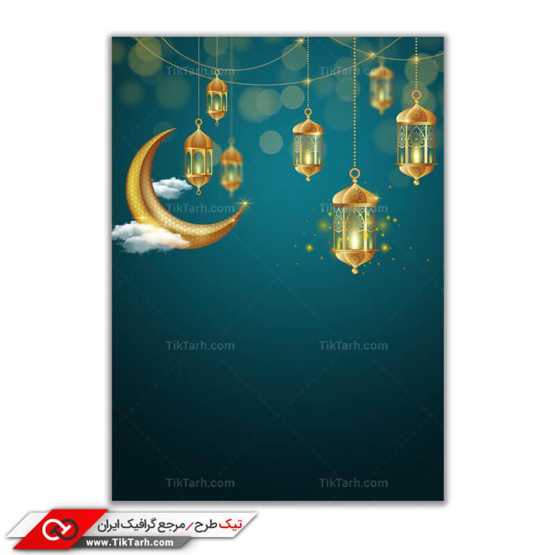 طرح مذهبی گرافیکی لایه باز ماه مبارک رمضان