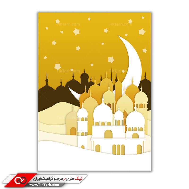 طرح گرافیکی مذهبی لایه باز ماه مبارک رمضان