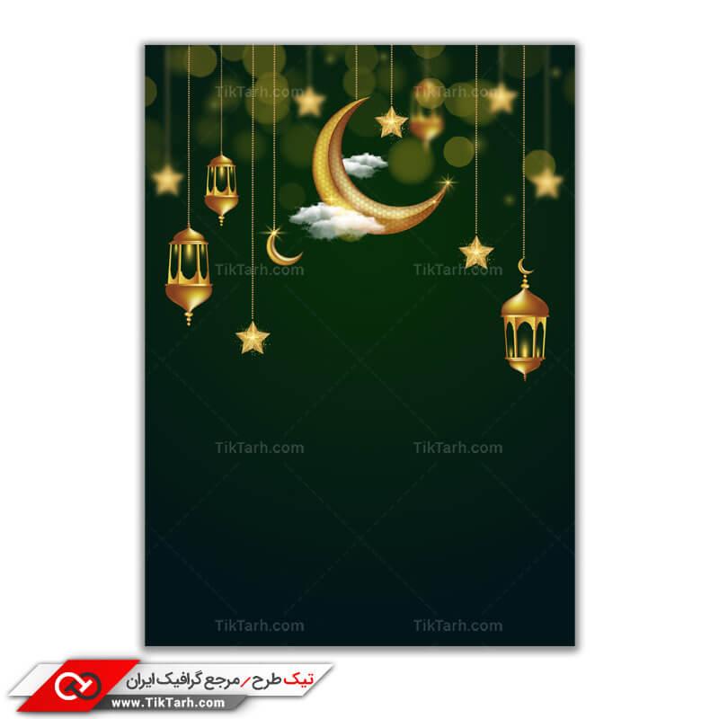 دانلود طرح گرافیکی مذهبی ماه مبارک رمضان