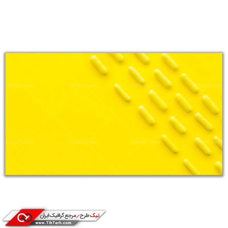 دانلود تصویر باکیفیت کپسول های زرد