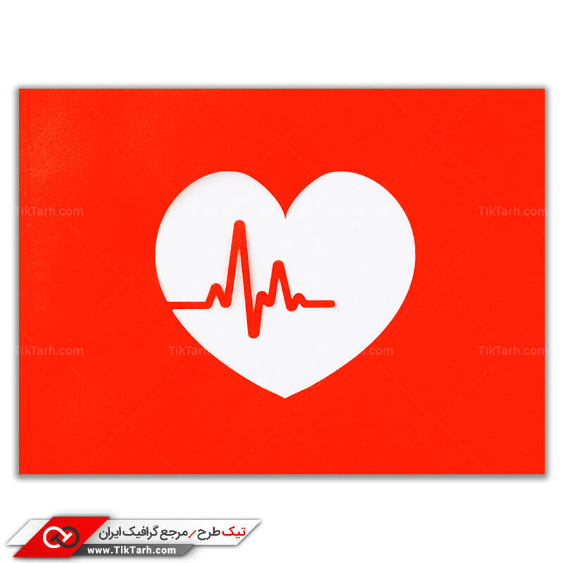 دانلود تصویر با کیفیت گرافیکی قلب و ضربان قلب