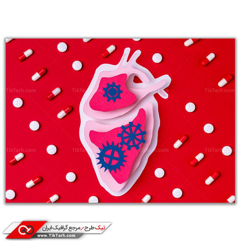 دانلود تصویر با کیفیت گرافیکی طرح قلب و داروهای پزشکی