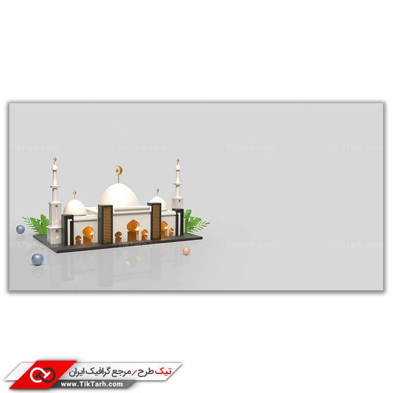 دانلو تصویر با کیفیت مسجد با گنبد سفید