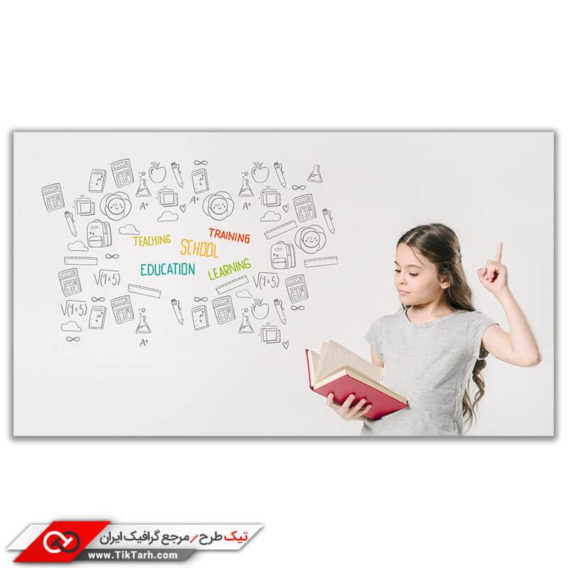 عکس گرافیکی باکیفیت دانش آموز دختر