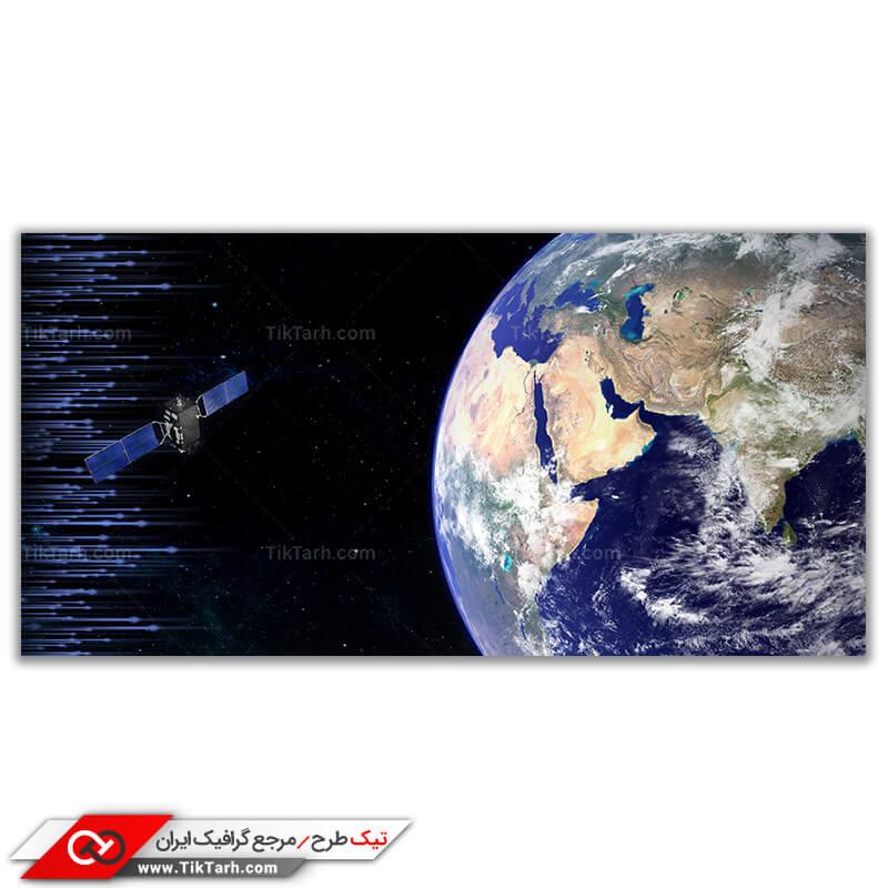 تصویر گرافیکی باکیفیت کره زمین و ماهواره فضایی