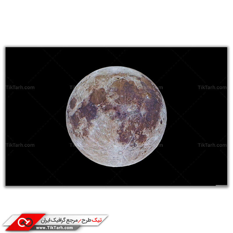 تصویر با کیفیت ماه کامل