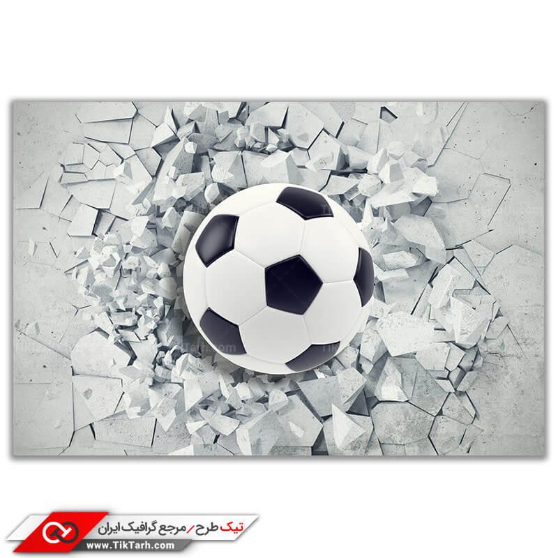 دانلود تصویر باکیفیت از توپ فوتبال سیاه سفید