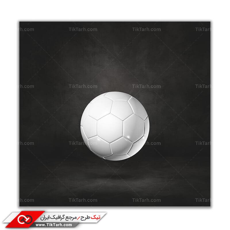 تصویر باکیفیت از توپ سفید