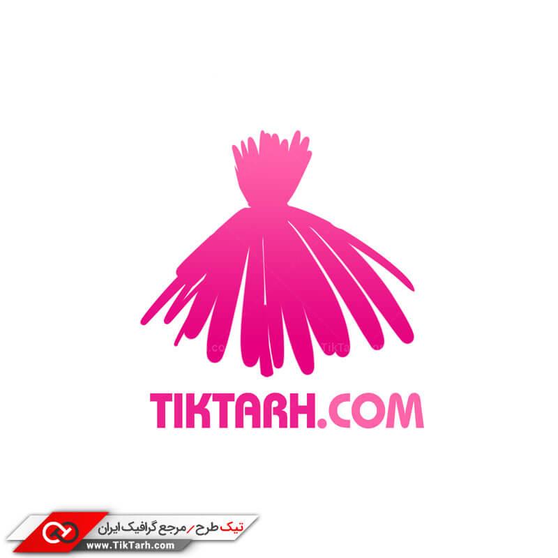 دانلود لوگو لباس فروشی زنانه