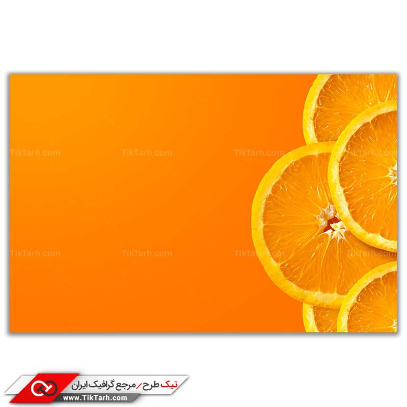 عکس باکیفیت از برش پرتقال