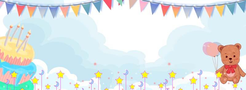 طرح لایه باز پس زمینه جشن تولد کودک