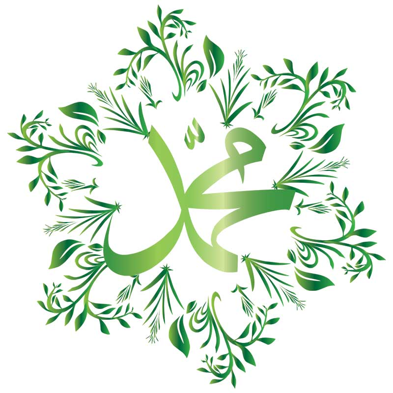 دانلود تایپوگرافی نام حضرت محمد