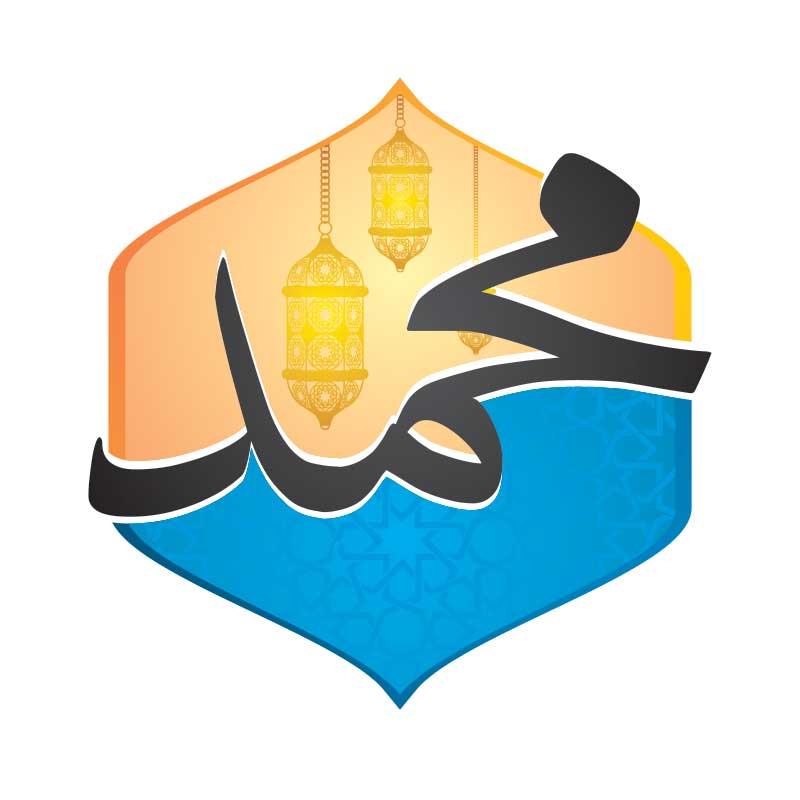 دانلود تایپوگرافی نام رسول الله