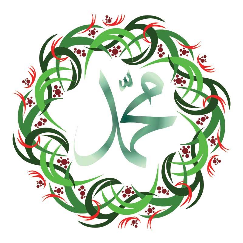 تایپوگرافی نام محمد رسول الله