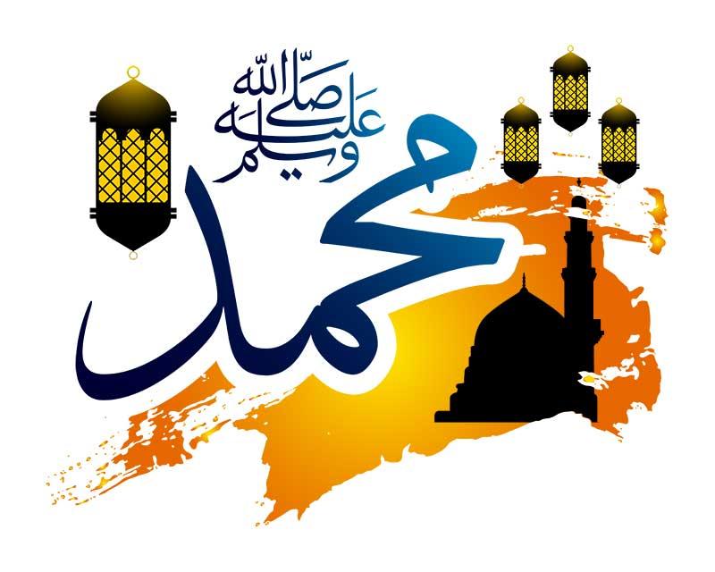 دانلود تایپوگرافی محمد رسول الله